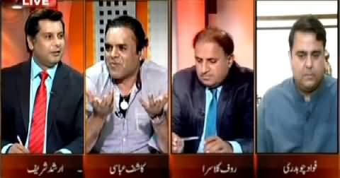 Kashif Abbasi Got Angry on Fawad Chaudhry For Interrupting Him in Live Show