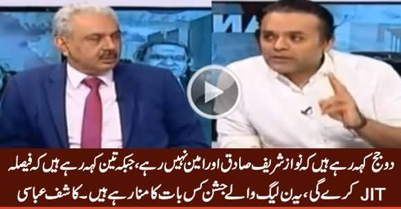 Kashif Abbasi Grilling PMLN for Celebrating When Decision Came Against Them