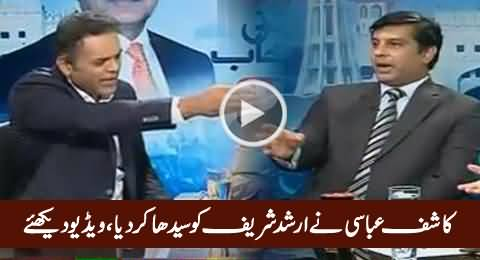 Kashif Abbasi Insulted Arshad Sharif in Live Show, Must Watch
