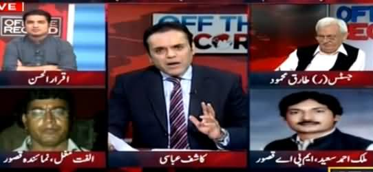 Kashif Abbasi & Iqrar-ul-Hassan Bashing Punjab Police Over Kasur Video Scandal