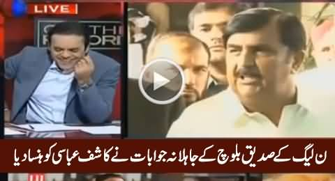 Kashif Abbasi Laughing on The Stupid Answers of Siddique Baloch About His Degree