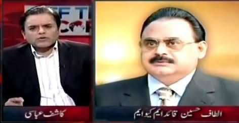 Kashif Abbasi Made Altaf Hussain Angry By Saying