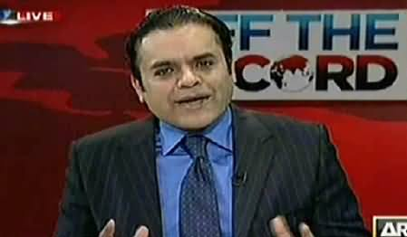 Kashif Abbasi Reply to Maryam Nawaz on Pulling Out Her Children From School