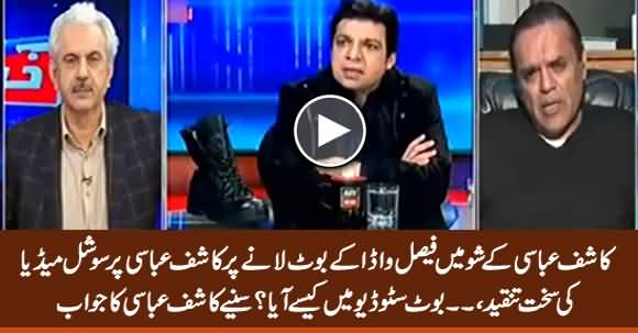 Kashif Abbasi Responds to Critics on Faisal Vawda Bringing Boot in His Show