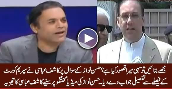 Kashif Abbasi Response On Hassan Nawaz Media Talk, Gives Befitting Reply on His Question