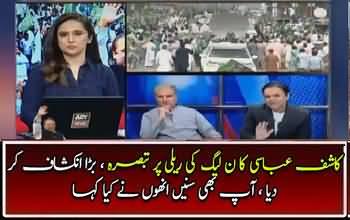 Kashif Abbasi Response On PMLN Rally