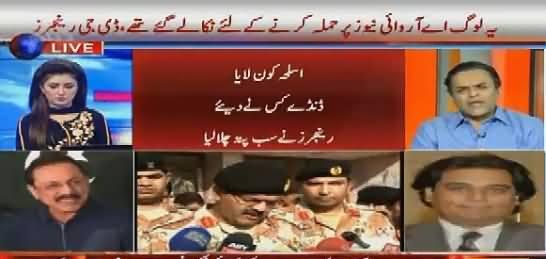 Kashif Abbasi Reveals The Reason Why MQM Killed Amjad Sabri