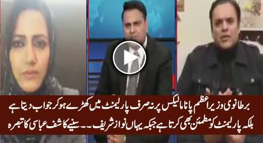 Kashif Abbasi's Analysis on PMLN & Sharif Family's Attitude Regarding Panama Leaks