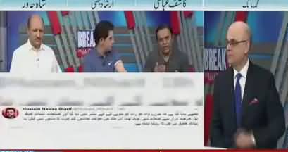 Kashif Abbasi's befitting reply to Hussain Nawaz - Must see