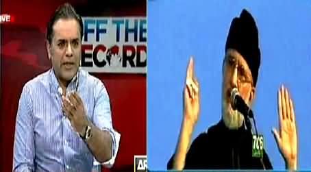 Kashif Abbasi Showing Many Video Clips of Tahir ul Qadri Saying He will Not Leave Dharna