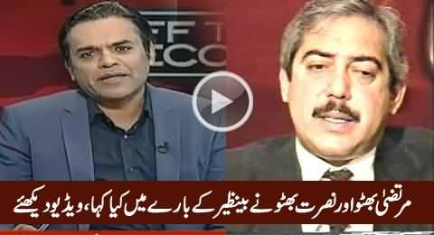 Kashif Abbasi Shows Video What Murtaza Bhutto And Nusrat Bhutto Said About Benazir Govt