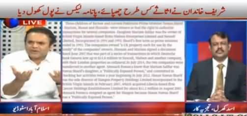 Kashif Abbasi Takes Class of Danial Aziz For Misbehaving on Live Tv