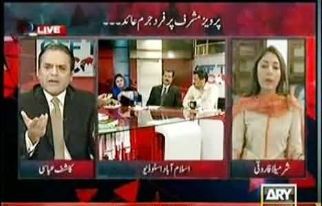 Kashif Abbasi Taunts Sharmila Farooqi When She Complains For Not Giving Her Time