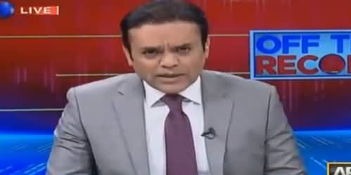 Kashif Abbasi Telling the Detail of 21 Questions Asked by NAB From Shahbaz Sharif