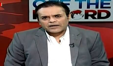 Kashif Abbasi Telling The Details of Rigging / Irregularities in NA-122