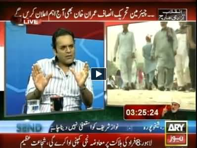 Kashif Abbasi Telling the Root Cause of Corrupt System of Pakistan, Must Watch