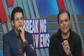 Kashif Abbasi Telling What A PMLN Leader Told Him About Nawaz Sharif & Maryam Nawaz