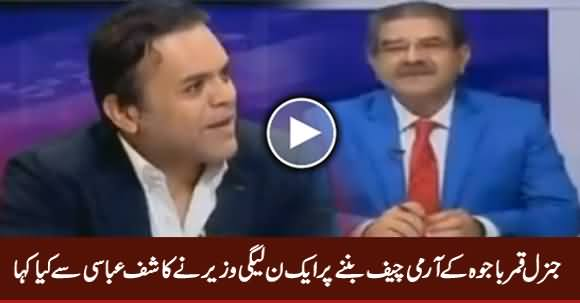 Kashif Abbasi Telling What A PMLN Minister Said To Him When Qamar Bajwa Became Army Chief