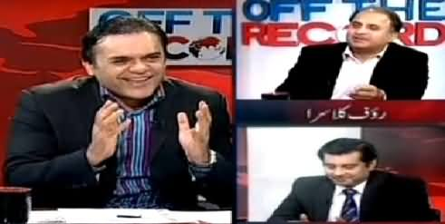 Kashif Abbasi Telling What Happened When Asif Zardari Slapped A PPP Leader