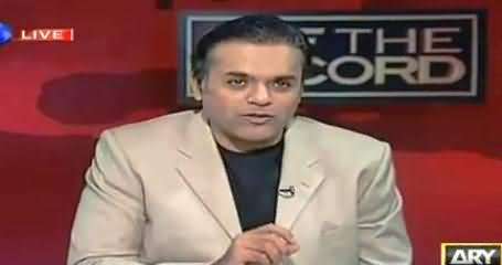 Kashif Abbasi Telling Why PPP Is Delaying Extension to Rangers in Karachi