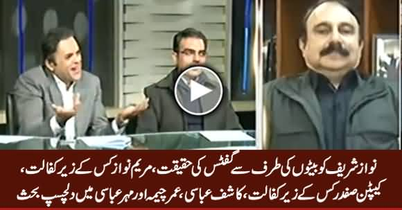 Kashif Abbasi & Umar Cheema Analysis on Gifts To Nawaz Sharif & Dependence Issue