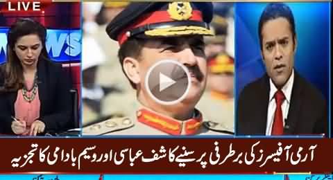 Kashif Abbasi & Waseem Badami Analysis on Current Accountability in Army