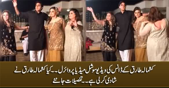 Kashmala Tariq Dance Video In Her Wedding Dress Goes Viral