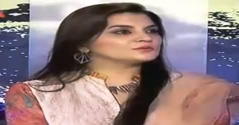 Kashmala Tariq Pakistan Mein Sab Se Ziada Kis Se Darti Hain, Listen By Her