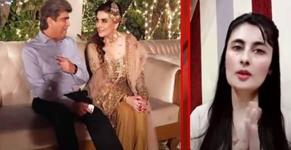 Kashmala Tariq Wedding With Islamabad's Businessman - Details By Zunaira Maham