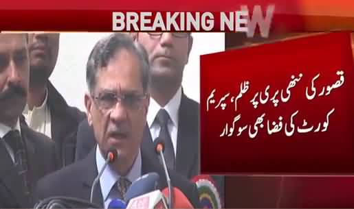 Kasur incident is an embarrassment for the entire country - CJP Saqib Nisar