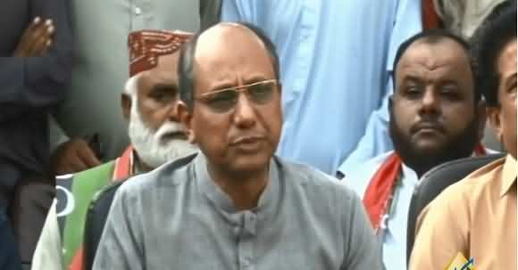 Kemari Gas Leakage Can Be Our Fault - Saeed Ghani Press Conference