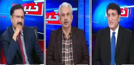 Khabar Hai (13 December Lahore Ka Jalsa) - 7th December 2020