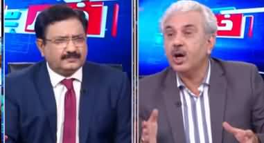 Khabar Hai (Accountability Speed Up, Opposition's Plan) - 10th August 2020