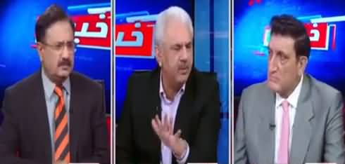 Khabar Hai (Afghan Ambassador's Daughter's Issue Exposed) - 19th July 2021