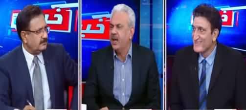 Khabar Hai (Agreement Between Govt And TLP) - 21st April 2021