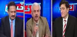 Khabar Hai (Ahsan Iqbal's Arrest, Maryam Nawaz ECL) - 23rd December 2019