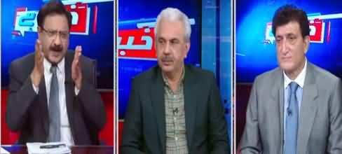 Khabar Hai (Ali Haider Gillani's Video Leaked) - 2nd March 2021