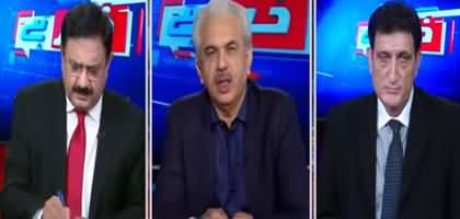 Khabar Hai (Anti Money Laundering Bills Passed) - 16th September 2020