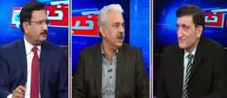 Khabar Hai (Are Allies Unhappy With Govt) - 13th January 2020