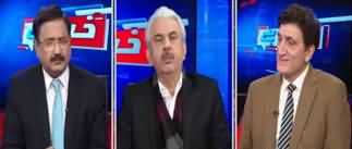 Khabar Hai (Army Act Amendment Approved) - 7th January 2020