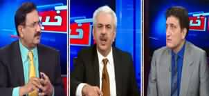 Khabar Hai (Army Act Amendment Approved) - 8th January 2020