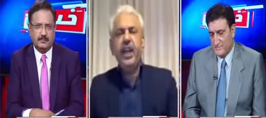 Khabar Hai (Army Chief's Clear Message to Enemies of Pakistan) - 7th September 2021