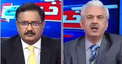 Khabar Hai (Arrest of Khursheed Shah, Real Story) - 18th September 2019