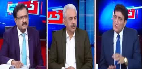Khabar Hai (Asif Zardari Asks Nawaz Sharif To Come Back) - 16th March 2021