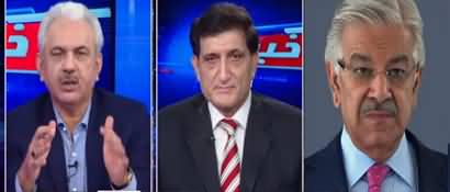 Khabar Hai (Azadi March, Deadlock Barqarar) - 5th November 2019