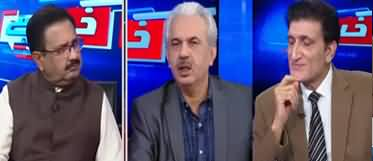 Khabar Hai (Azadi March, PTI Foreign Funding Case) - 10th October 2019