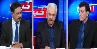Khabar Hai (Badar Rasheed's Criminal Record) - 6th October 2020