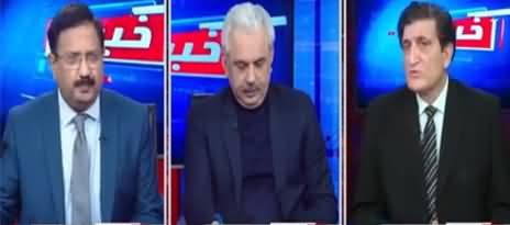 Khabar Hai (Bilawal, Shahbaz Not Agree With Maryam Nawaz) - 15th December 2020