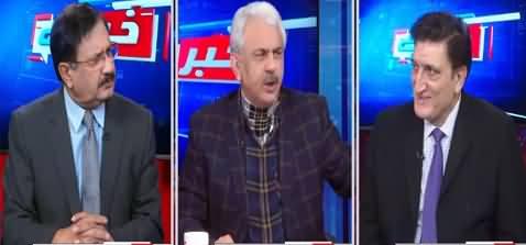Khabar Hai (Broadsheet, PDM, Nadeem Afzal Chan) - 14th January 2021