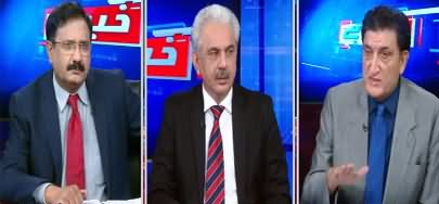 Khabar Hai (Chaudhry Brothers Telephonic Contact with Nawaz Sharif) - 24th November 2020